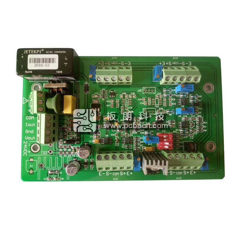 中频电源控制板二次开发